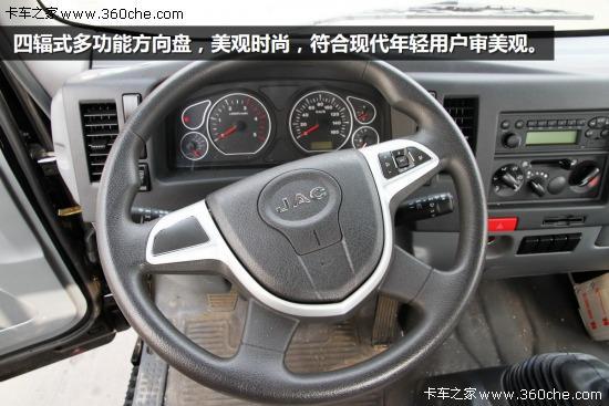 江淮帅铃潍柴VM发动机介绍及其他配件详解高清图片