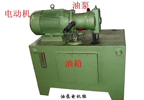 液压油泵电机组图片