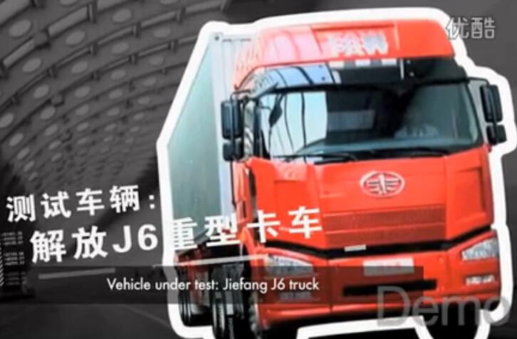 http://www.cn-truck.com/uploadfile/2015/0923/20150923025451700.jpg