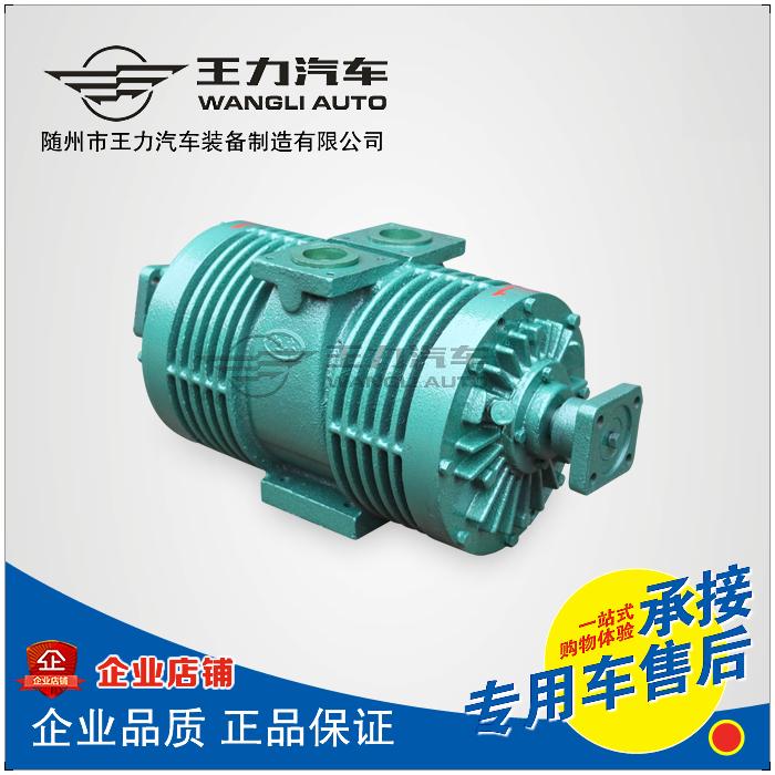 吸污车真空泵/随州亿丰牌XD-240吸污泵/抽污车抽污泵/抽污车配件配件