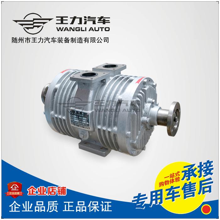 抽污车真空泵 杭州威龙真空泵 50QZXDG-45/7000吸污泵 吸污车配件配件