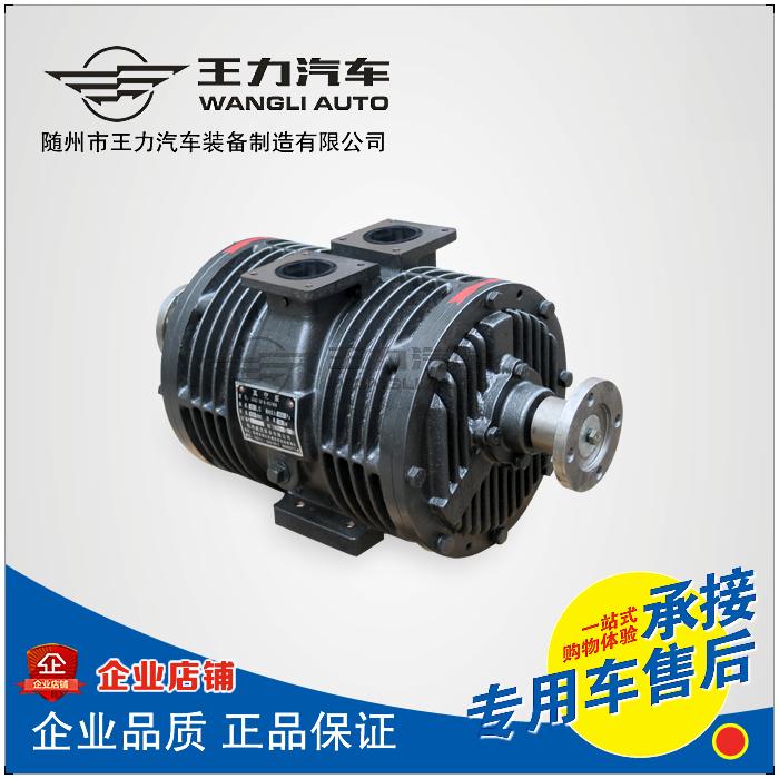 吸污车真空泵/杭州威龙真空泵/50QZXDG-30/400吸污泵/抽污车配件配件