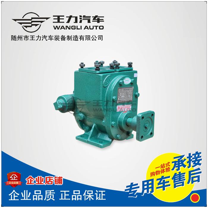 油罐车油泵 随州亿丰牌油泵 圆弧齿轮油泵 80YHCB-60型油泵 配件配件