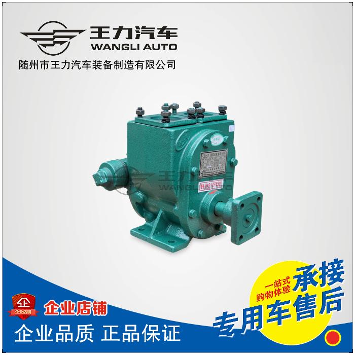 油罐车油泵 随州亿丰牌油泵 圆弧齿轮油泵 60YHCB-30型油泵 配件配件