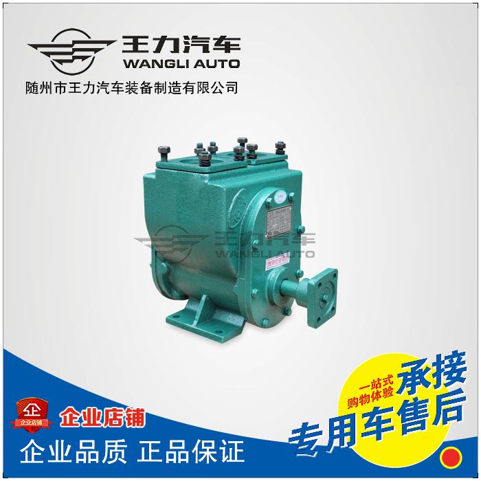 油罐车油泵/随州亿丰牌油泵/圆弧齿轮油泵/80YHCB-60型油泵/配件配件