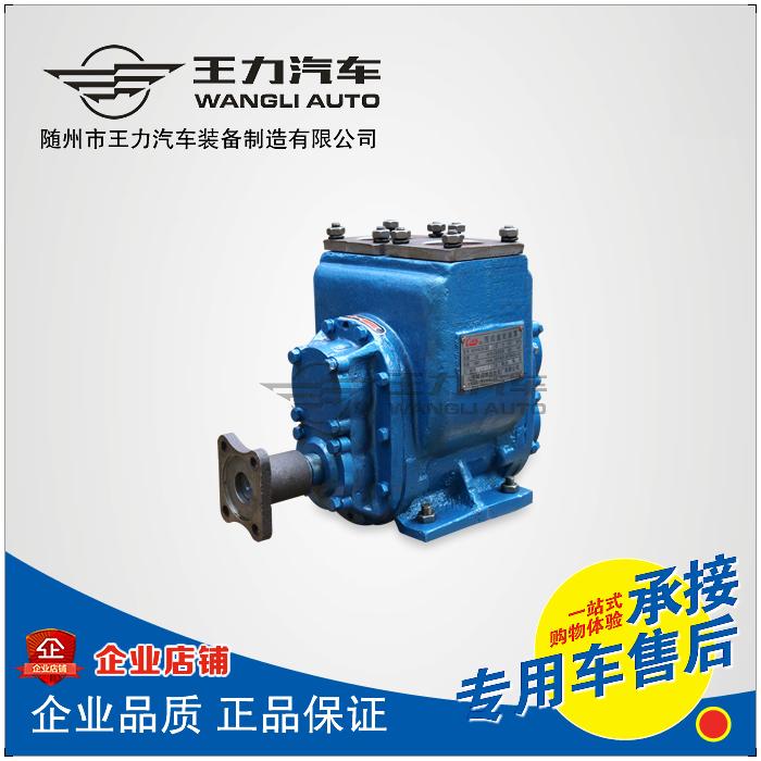 油罐车油泵 博山齐鲁牌油泵 圆弧齿轮油泵 80YHCB-60型油泵 配件配件