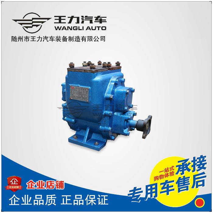 油罐车油泵 博山齐鲁牌油泵 圆弧齿轮油泵 80YHCB-80型油泵 配件配件