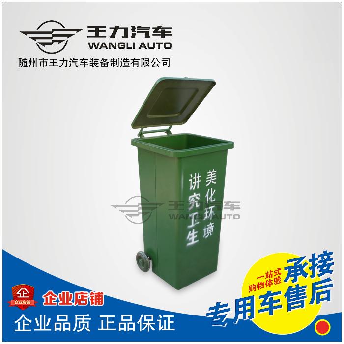 垃圾车垃圾桶/户外铁质垃圾桶/120L方形垃圾桶/市政挂车垃圾桶配件