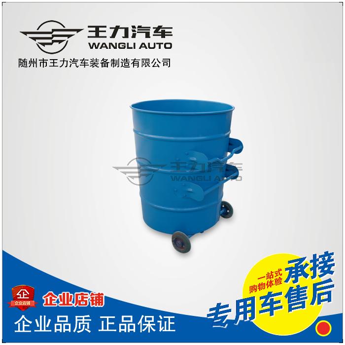 垃圾车垃圾桶/240L圆形铁桶/挂车圆垃圾桶/市政垃圾箱/垃圾车配件配件