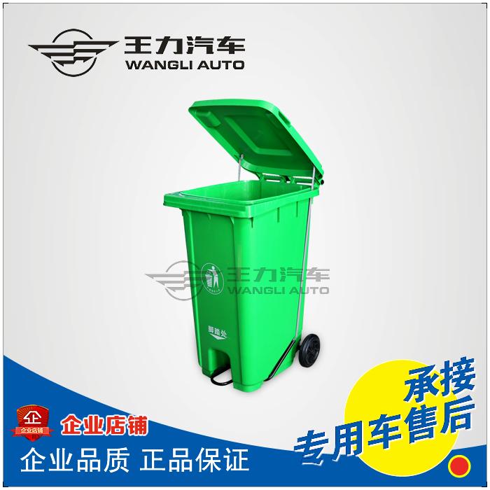 垃圾车垃圾桶/升脚踏式垃圾桶/塑料垃圾桶/240L垃圾桶/垃圾车配件配件