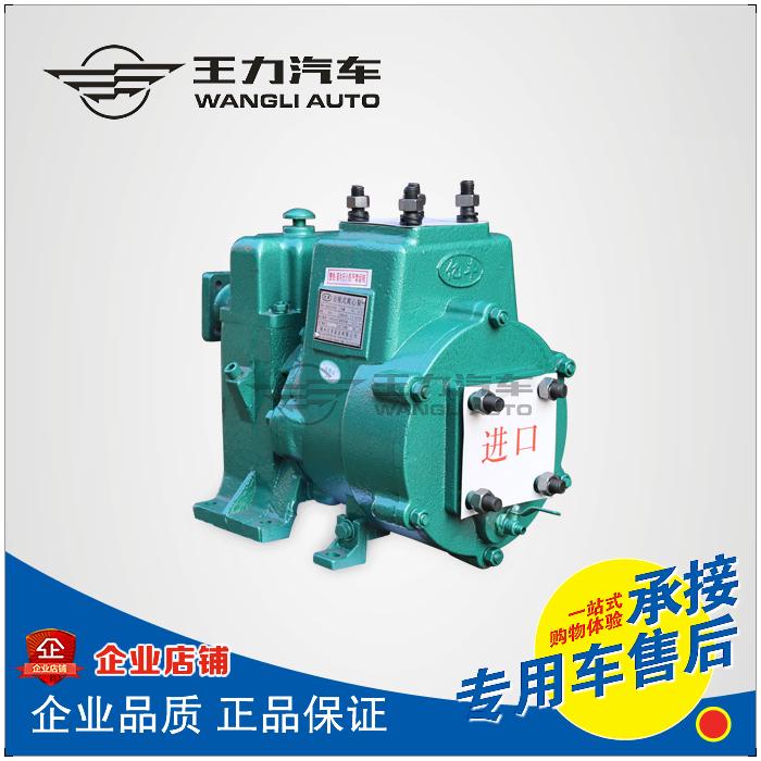 喷药车水泵 随州亿丰牌洒水泵 65QZ-50/110N(S)离心泵 喷药车配件配件