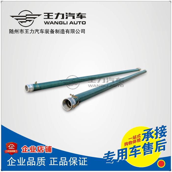 洒水车吸水管/抽水软管/PVC钢丝透明吸水管/洒水车配件配件