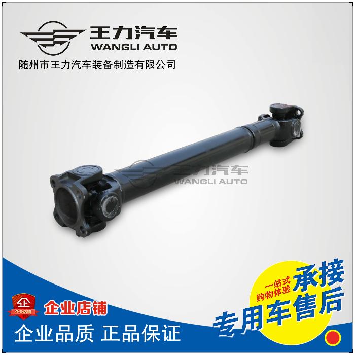 吸粪车传动轴 连接取力器吸污泵传动轴 连轴器 合力抽粪车配件配件