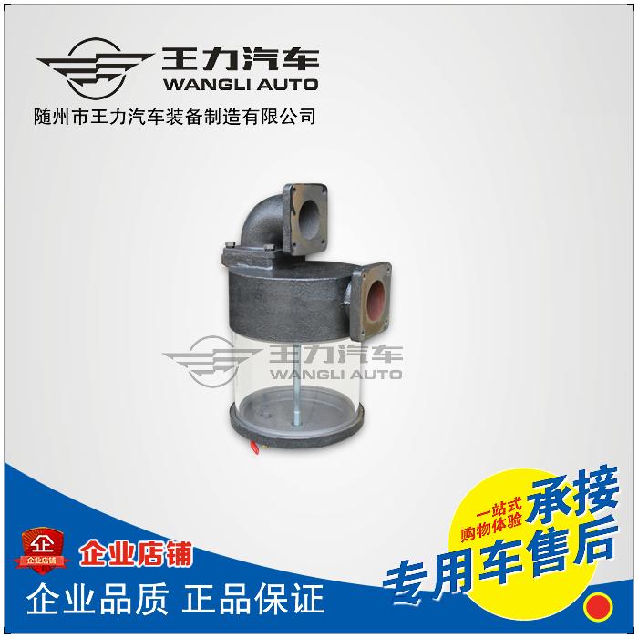 吸粪车水气分离器 杭州威龙水气分离器 合力 江南真空泵配件