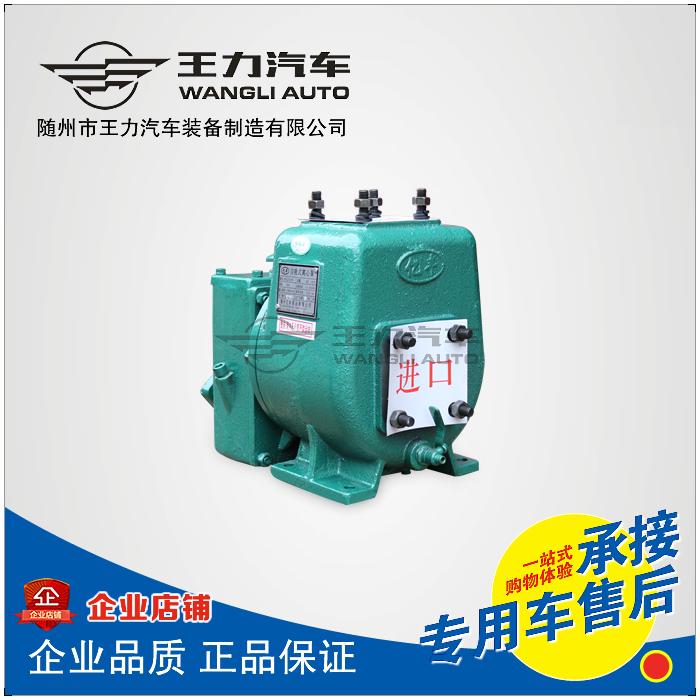 喷药车水泵 随州亿丰牌洒水泵 65QZ-40/50N(S)离心泵 喷药车配件配件