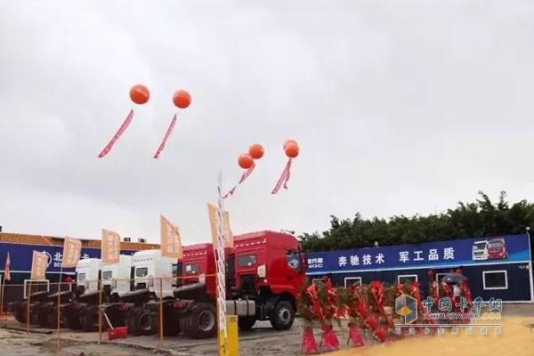 北奔重卡广州4S店开业喜获订单83台