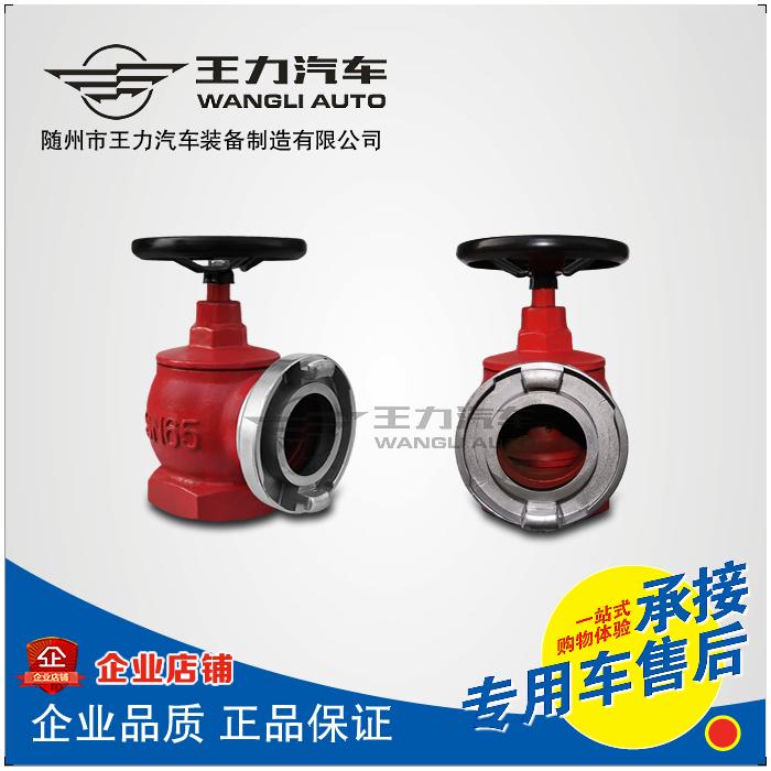 洒水车消防栓 水车管道消火栓 SN65消防栓 消防接头 程力水车配件配件