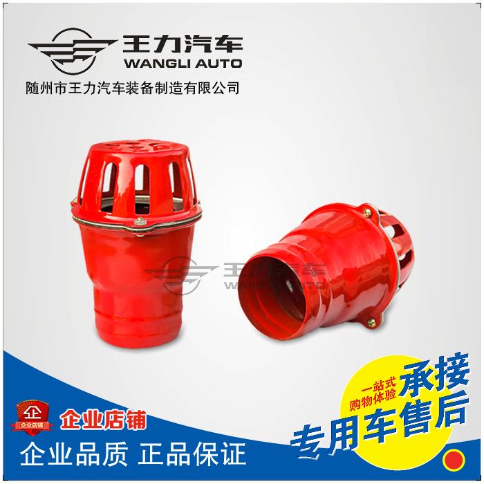 不锈钢连泵头 水笼头 沙石过滤网 DN65/DN80 程力 楚胜洒水车配件配件