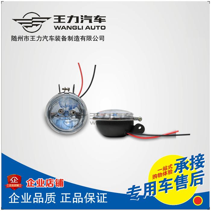 清障车前照明灯 5寸疝气灯芯总成 龙门架率照明灯 程力清障车配件配件