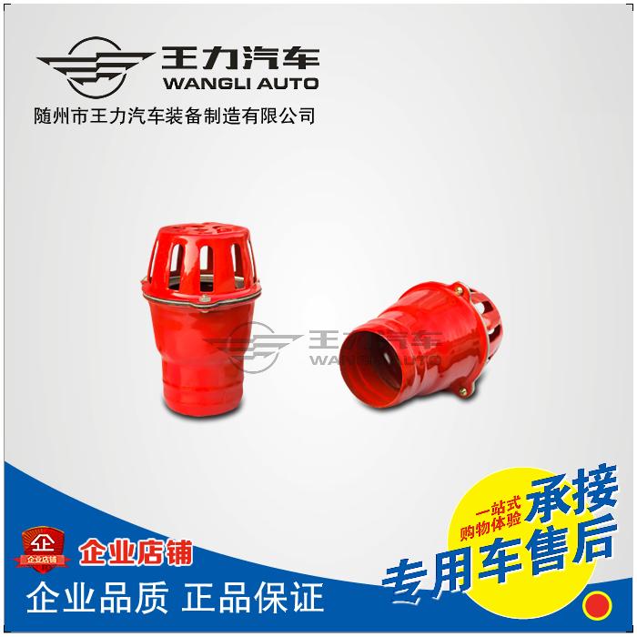 不锈钢连泵头 水笼头 沙石过滤网 DN65/DN80 程力 楚胜喷药车配件配件