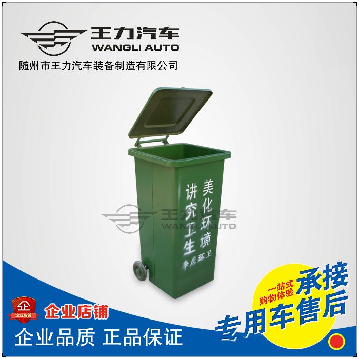 垃圾车垃圾桶 户外铁质垃圾桶 120L方形垃圾桶 市政挂车垃圾桶配件