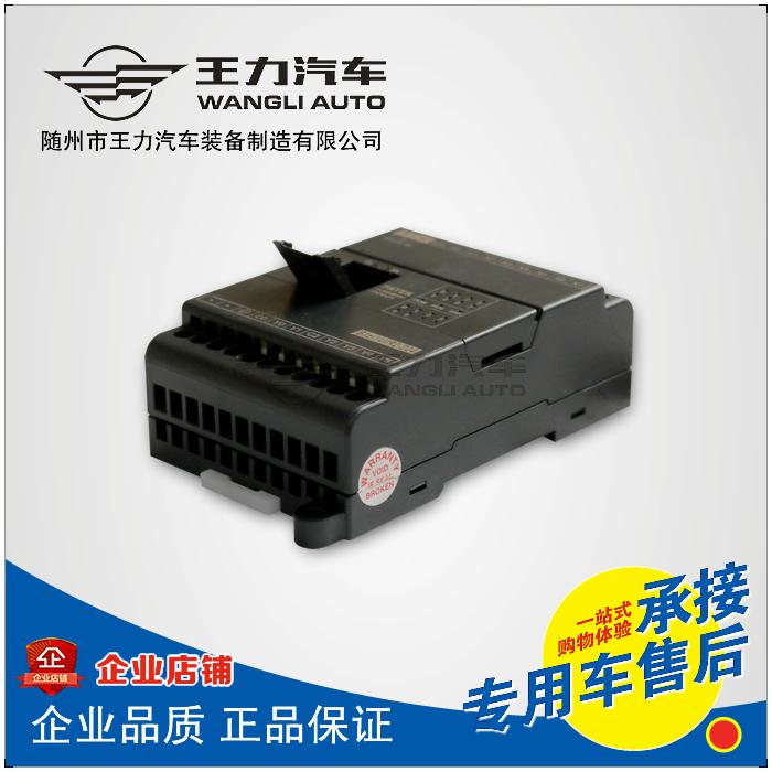 楚胜压缩垃圾车PRC 永宏经济主机 可编程控制器 压缩垃圾车配件配件