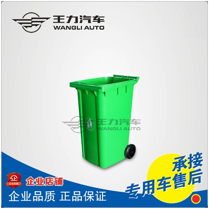 垃圾车垃圾桶 升脚踏式垃圾桶 塑料垃圾桶 240L垃圾桶 垃圾车配件配件