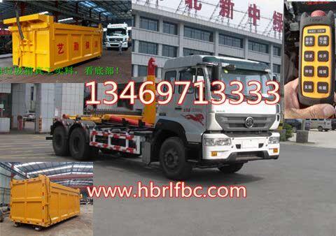 浙江东风天锦20吨 25吨勾臂式垃圾车价格