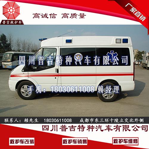 新全顺救护车生产基地, 全顺短轴中顶救护车