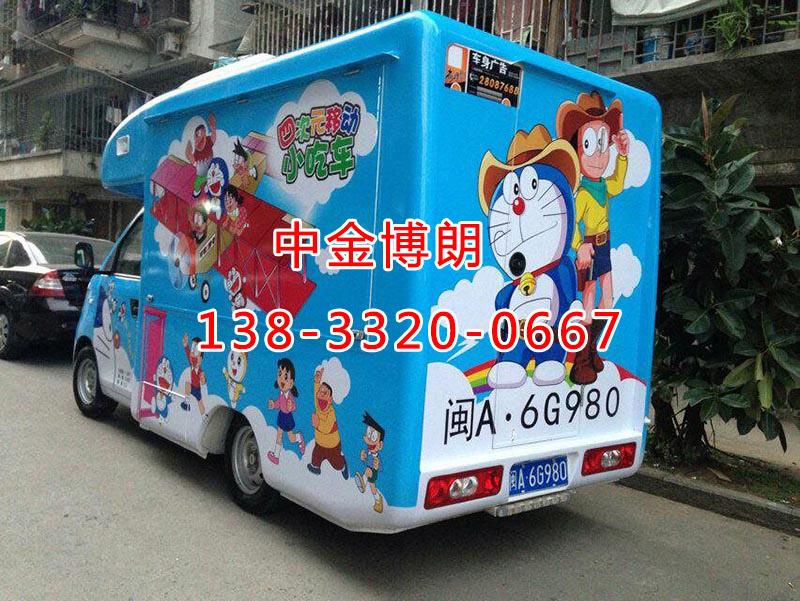 冰激淋车开瑞国五湖北在售