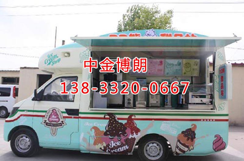 比湖北程力更优国五开瑞冰淇淋车
